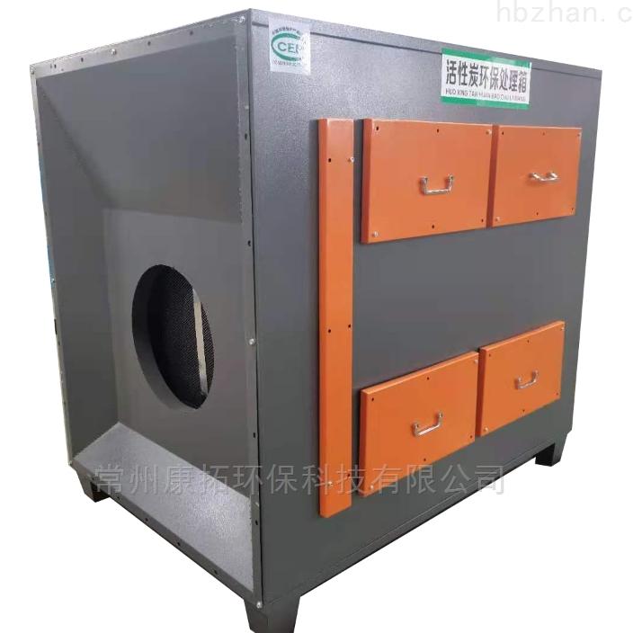 活性碳废气处理设备