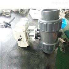 酸堿性流體PVC電動球閥