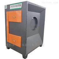 活性炭废气净化吸附箱