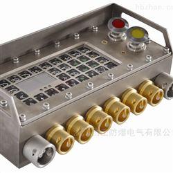 ZDYZ-Z供应天津华宁矿用本质安全型支架控制器