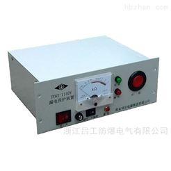 JY82-1140V供应南京双京矿用一般型检漏继电器装置