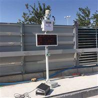 湛江市工地扬尘污染CCEP认证监测联网系统