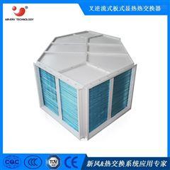 六边形-800-400-500临朐烘干热回收节能改造