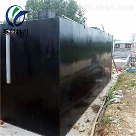 YKLC-003农村生活污水处理装置报价