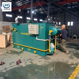 HS-QR食品厂污水处理设备气浮机价格