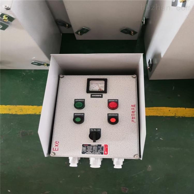 LBZ-A4D4B2铝合金现场防爆操作柱按钮控制箱