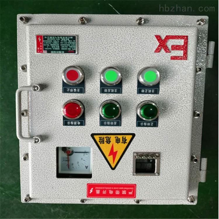 防爆操作柱-铝合金隔爆型防爆按钮箱