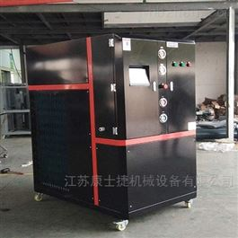 超低温型复叠式制冷机组设备