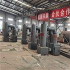 0.5吨-15吨新农村垃圾焚烧炉设备