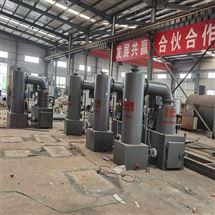 0.5吨-15吨-新农村垃圾焚烧炉