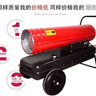 工业热风炉育雏养殖暖风炉