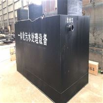 WY-WSZ-10粉条食品厂污水处理设备