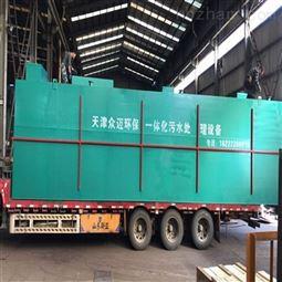 豆腐厂污水处理设备一体化设备