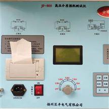 抗干扰介质损耗测试仪价格