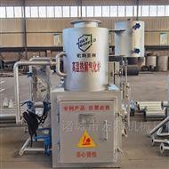 HLPG-50-2工业塑料过滤网焚烧设备