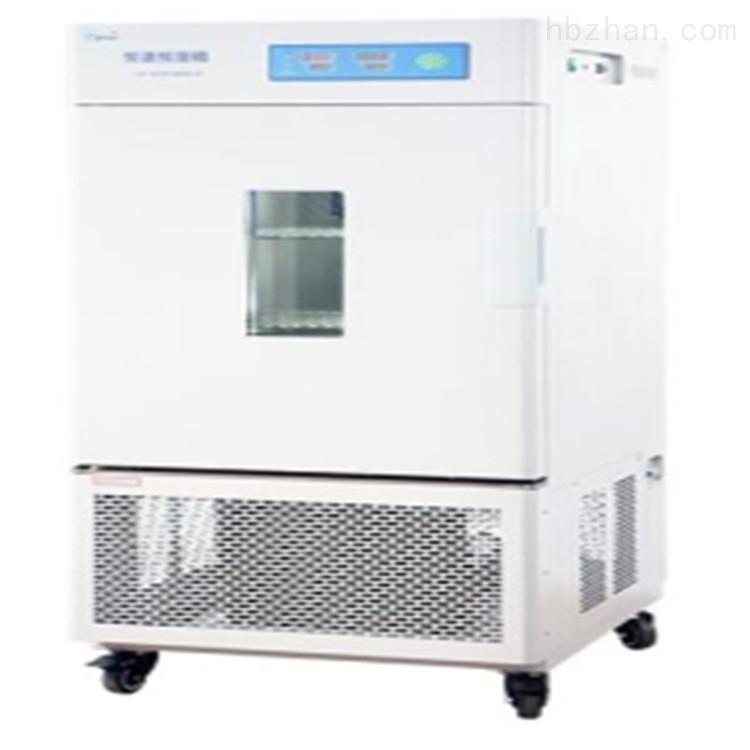 恒温恒湿试验箱(专业型)