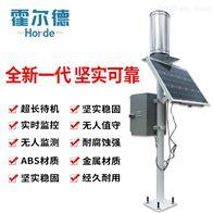 HED-YLJC降雨量监测设备