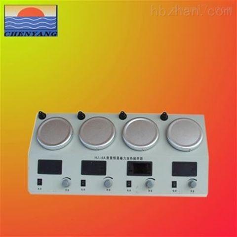 四联恒温磁力加热搅拌器