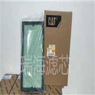 209-8217卡特挖掘機空調濾芯