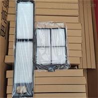 神鋼200-8/250-8挖掘機內置空調濾芯