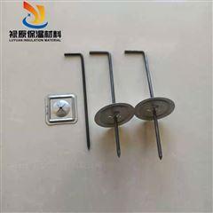 规格定做4*200mm电厂保温钩钉 保温隔热材料价格