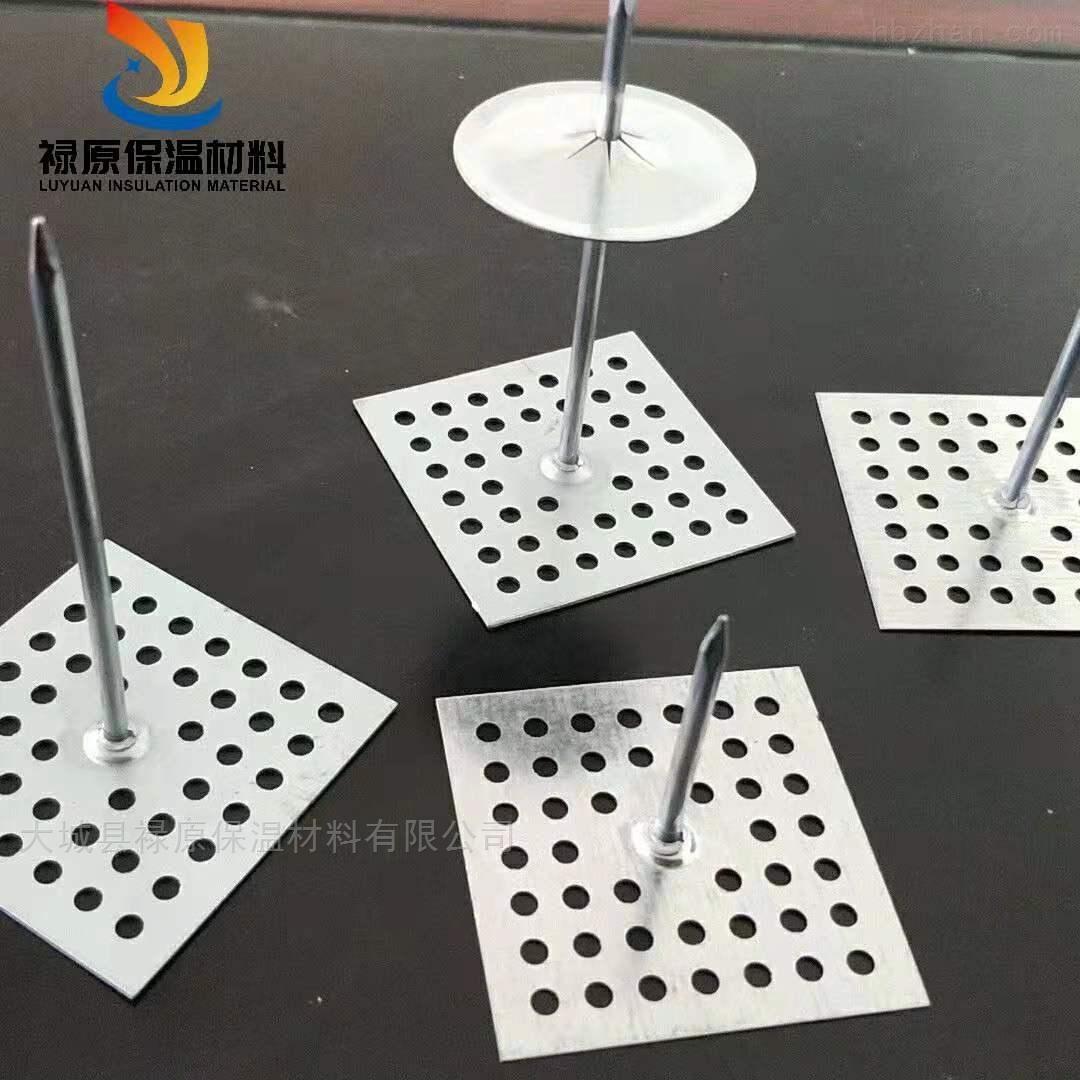 多孔铝制保温钉通风管道镀锌焊钉风管保温