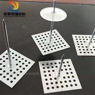 超值的多孔铝制保温钉厂家现货销售