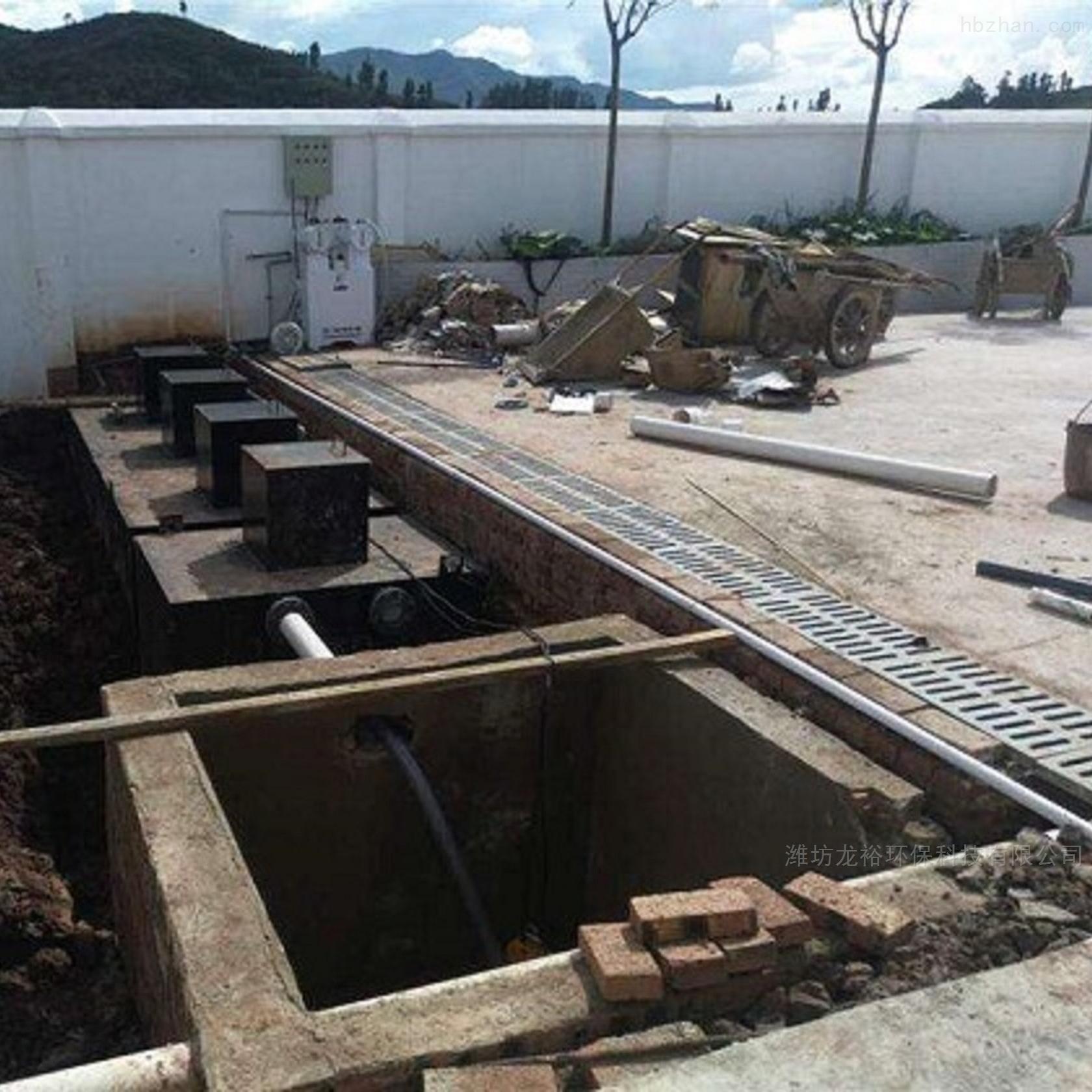 山西农村生活污水处理设备厂家