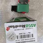 NFB210C088资料解析ASCO阿斯卡NFG551A419MO电磁阀