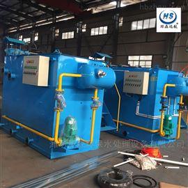 HS-QRvns85978威尼斯城官网生产定制气浮设备