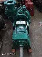 50ZBG-400型渣浆泵
