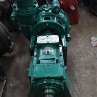 32ZBG-250型耐磨型卧式橡胶渣浆泵