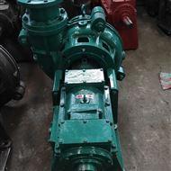 50ZBG-400型ZBG离心式渣浆泵
