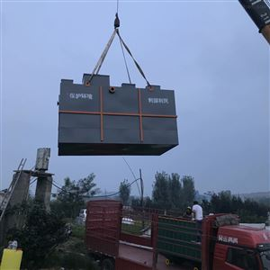 HR-SH防城港市农村废水处理装置