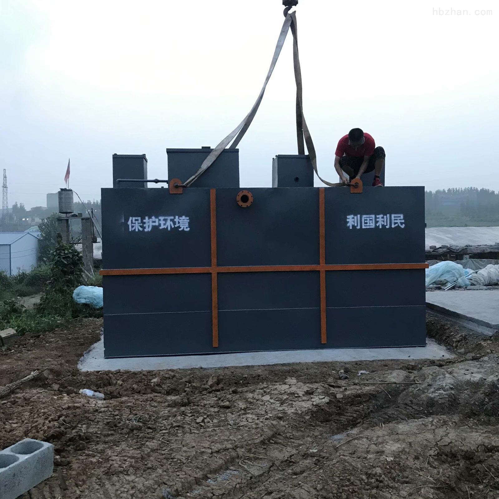 恩施农村集市公厕污水处理设施