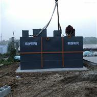 HR-yz养殖场尿液污水处理设备