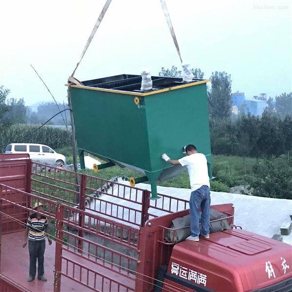 桂林市宿舍楼污水处理设备