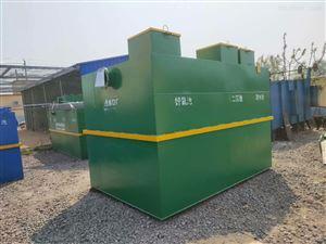 HR-SH北海市公园公厕污水处理设备