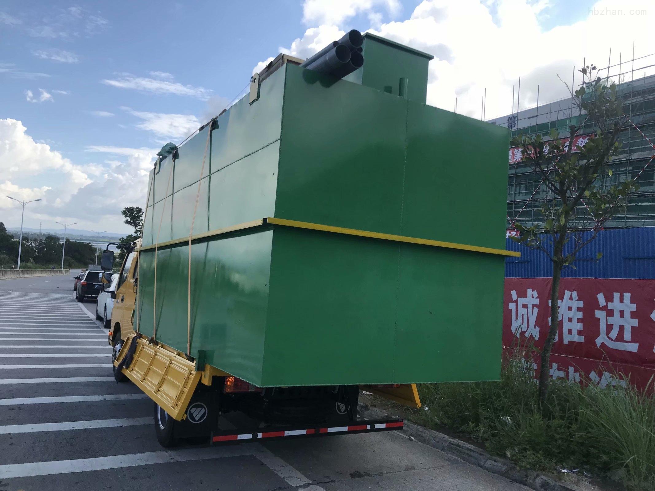 鄂州新农村废水处理设备