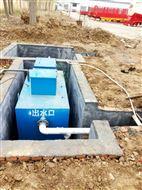 HR-yl一体化门诊污水处理工程厂家