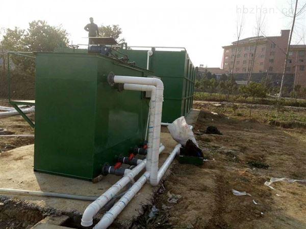 梧州市农村污水处理设备