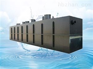 HR-SH梧州市公园公厕污水处理设备