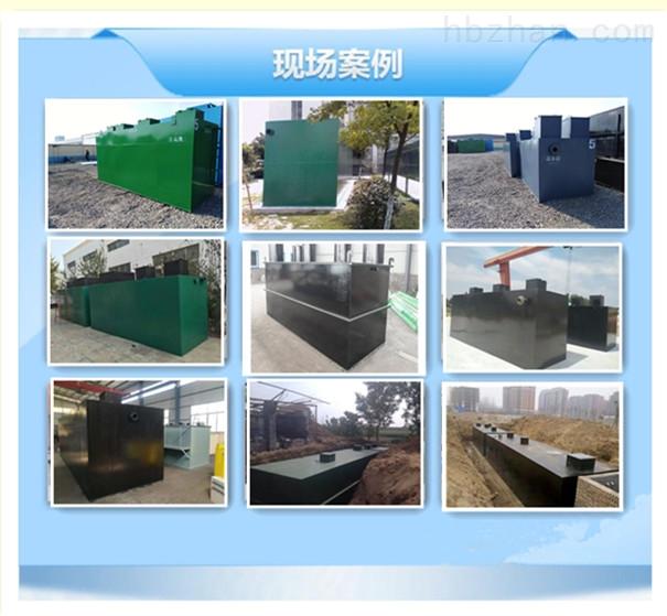 襄樊新农村污水处理设备