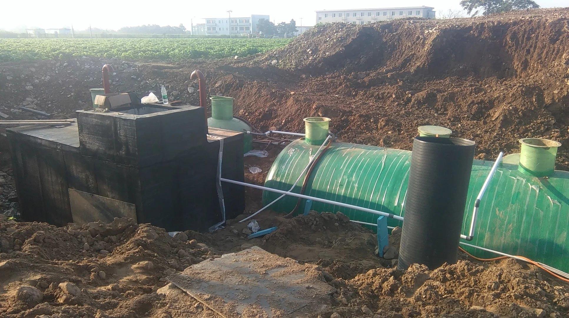 新农村集中式污水处理装置