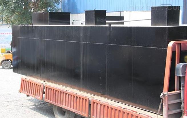 梧州市公园公厕废水处理设备