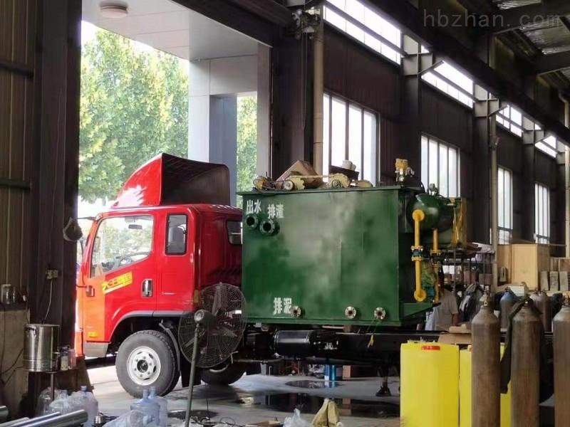 地埋式病床污水处理工程型号