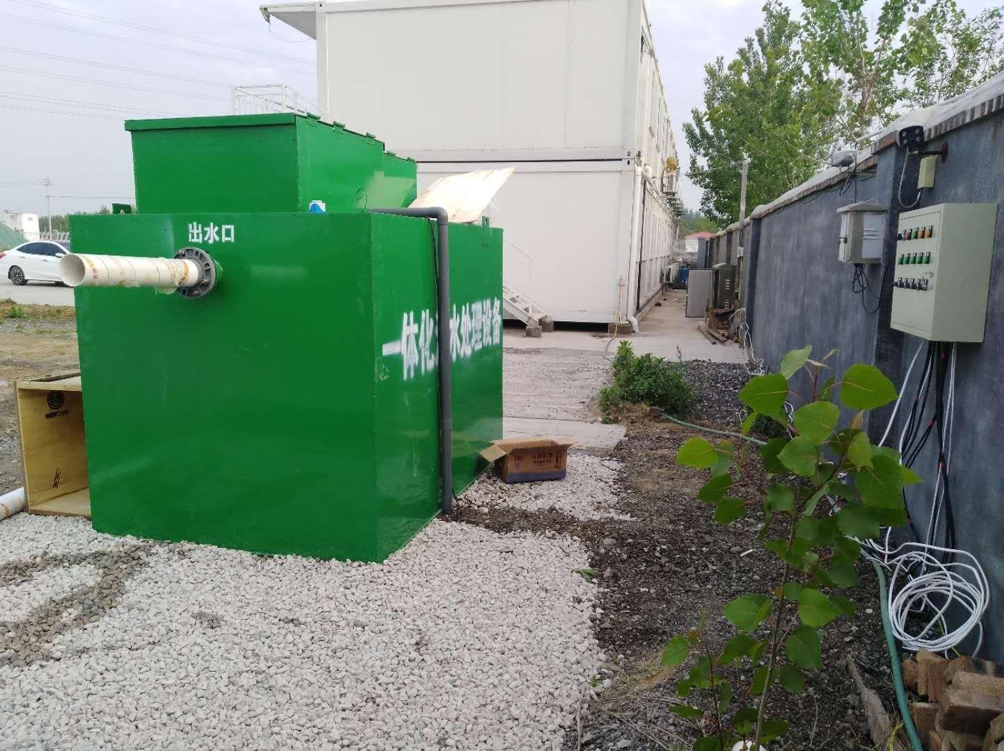 防城港市农村生活污水处理装置