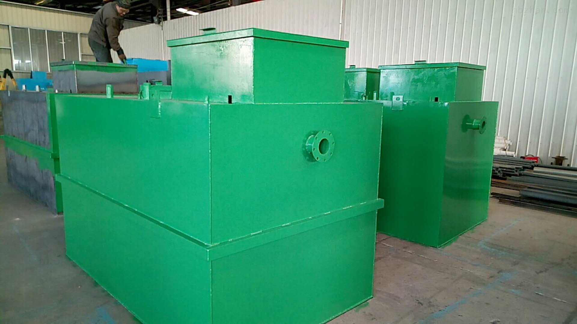 地埋式质检科废水处理装置
