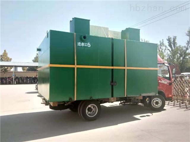钦州市小区污水处理设施