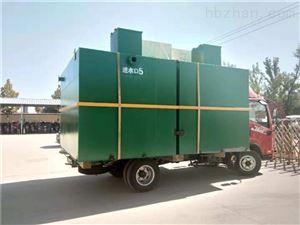 HR-SH景区公厕智能化废水处理设备